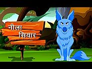 नीला सियार | Hindi Kahaniyaan | Kids Moral Stories | Hindi Cartoon kahaniyaan | Chiku TV