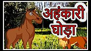 अहंकारी घोड़ा | Hindi cartoon Kahaniyaan | Panchatantra Moral Stories for kids | Chiku TV