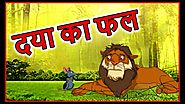 दया का फल | Hindi Cartoons For Children | Panchatantra Moral Stories For Kids | Chiku TV