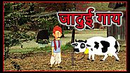 जादुई गाय | Hindi Cartoons | Panchatantra Moral Stories For Kids | Chiku TV
