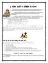 Parent Guide to Reading at Home