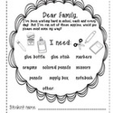 I Need... (cute letter to send home when your students need more supplies!)