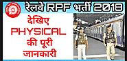 RPF Physical Eligibility Criteria 2018: Running Time, Height, Weight, PET& PST