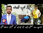 News Update by Aamer Habib | Be secure from obesity | Public TV Media