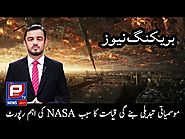 News Update by Aamer Habib | End of the world Due Change of Climate | Public TV