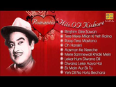 Romantic Hits OF Kishore Kumar - Jukebox - [Audio Songs] Evergreen Bollywood Collection