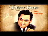 Best Collection of Kishore Kumar Songs