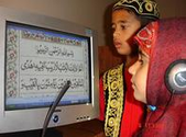 Online Quran Academy | Online Quran Learning