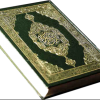 Get online Quran tutor At Your Home