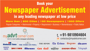 Book online Ad in Indian Newspaper