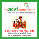 Book Classified advertisment in newspaper