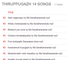 THIRUPPUGAZH 14 SONGS