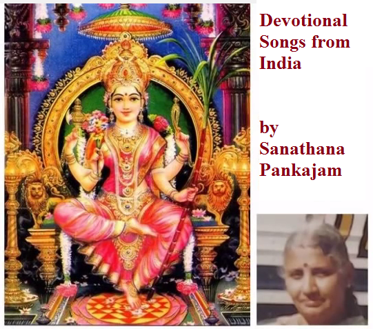 Headline for Indian Devotional Music By Santhanananda
