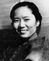 Chien-Shiung Wu, Nuclear Physicist