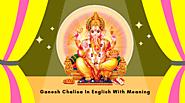Ganesh Chalisa In English Lyrics With Meaning - Grabme.in