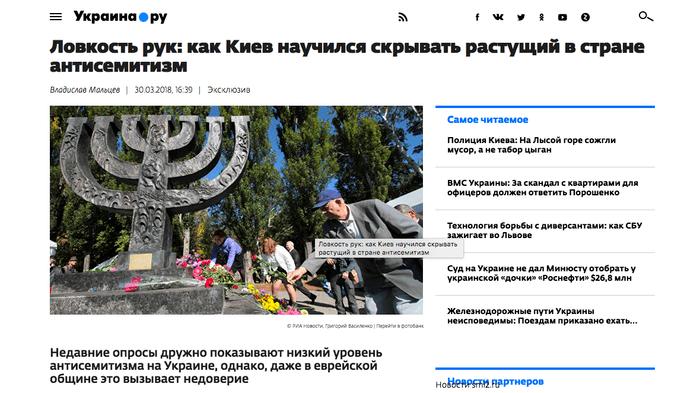 Украинские политики играют в карты загрузчик ключей в голден интерстар