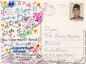 Postcards connecting the world - Postcrossing