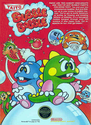 NES: Bubble Bobble
