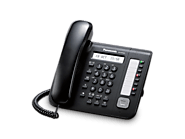 Get the Best Panasonic PABX Phone System in Dubai for Your Business.