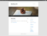 WordPress Screenshots « WordPress Codex