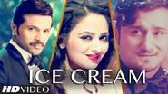 Hai Apna Dil (The Xpose) Full Mp3 Song 2014 | The Xpose Movie Ice Cream Khaungi Full mp3