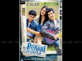 Yaari Yaari Full Mp3 Songs 2014 – Listen Purani Jeans (Single Track) Online