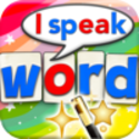 Word Wizard - Talking Movable Alphabet & Spelling Tests for Kids -