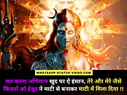 Download 100+ Best God Quotes, God Status In Hindi