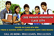CBSE Private Candidate Admission form 10th class 2020 Date, Last Date