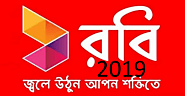 Robi SMS Offer 2019! Offernibo.com - Offer Nibo