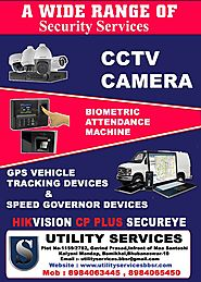 CCTV Dealer in Bhubaneswar