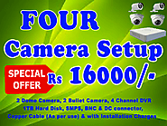 CCTV Camera Supplier in Bhubaneswar - Utility Services