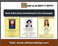 INSTANTLY BOOK ANTIM ARDAS AD ON AN URGENT BASIS