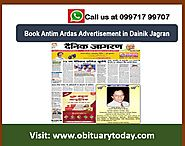 BOOK ANTIM ARDAS ADVERTISEMENT FOR YOUR LOVED ONE