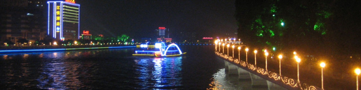 Headline for 5 Things to Do When in Guangzhou - Explore and experience