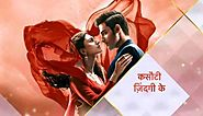 Kasautii Zindagii Kay 1st May 2019 Written New Update: Episode
