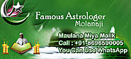 Best Muslim Astrologer | Islamic astrologer | +91-8696590005