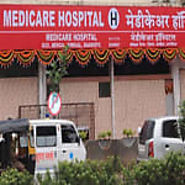 Medicare Hospital in Thane West, Thane - Book Appointment, View Contact Number, Feedbacks, Address | Dr. Kushal Mital