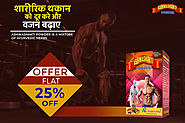 25% Off On Ashwashakti Weight Gain Powder