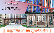 Affordable Housing Scheme Low Budget Residential Flats Noida Extension – French Apartments