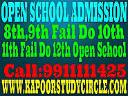 Open School Delhi, National Open school Admission form Last Date 2020 & Classes