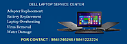 Dell Service Center in Chennai|Laptop|Desktop|Battery|Adapter|Accessories