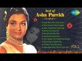 Best Of Asha Parekh - Old Hindi Songs - Bollywood Songs - Vol 1
