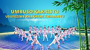"God's Will Is Carried Out on Earth ""Umbuso KaKristu Usufeziwe Phakathi Kwabantu"" Christian Dance"