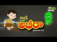 kids Rhymes: Mighty Abheera Epi #7 The Animated Series in Telugu KidsOneTelugu