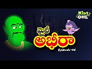 kids Rhymes: Mighty Abheera Epi #6 The Animated Series in Telugu KidsOneTelugu