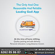 reasonable and Reliable Loading Gadi App