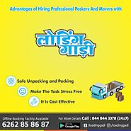 Advantages of Hiring Professional Packers And Movers with Loadinggadi