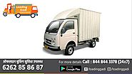 Tata Ace Mini Trucks On Hire with Loading Gadi