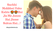 Here Are 1000+ Hindi Shayari In English, Shayari In Hindi etc.
